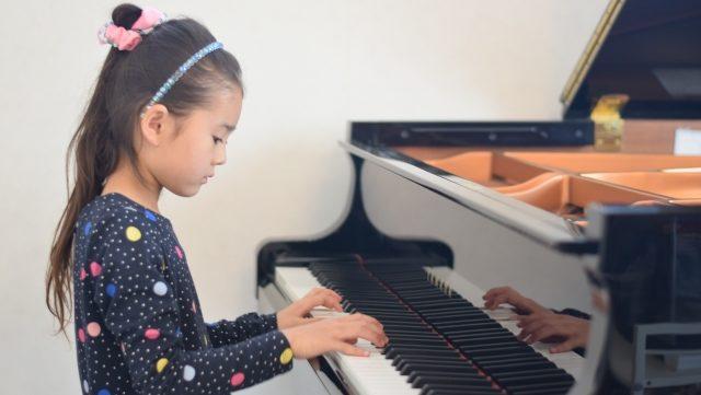 ピアノとエレクトーン