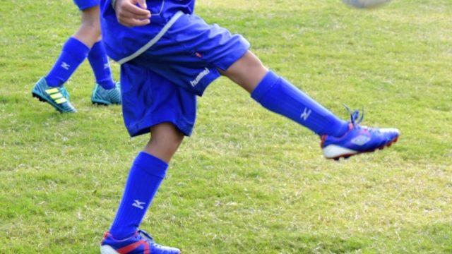 子供のサッカースパイク